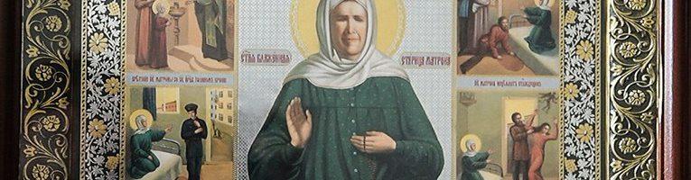 В Воскресенский собор доставлена икона святой Матроны Московской
